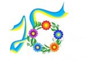 Буде україна на землі